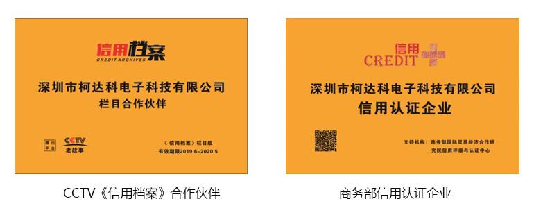 CCTV 认证.jpg