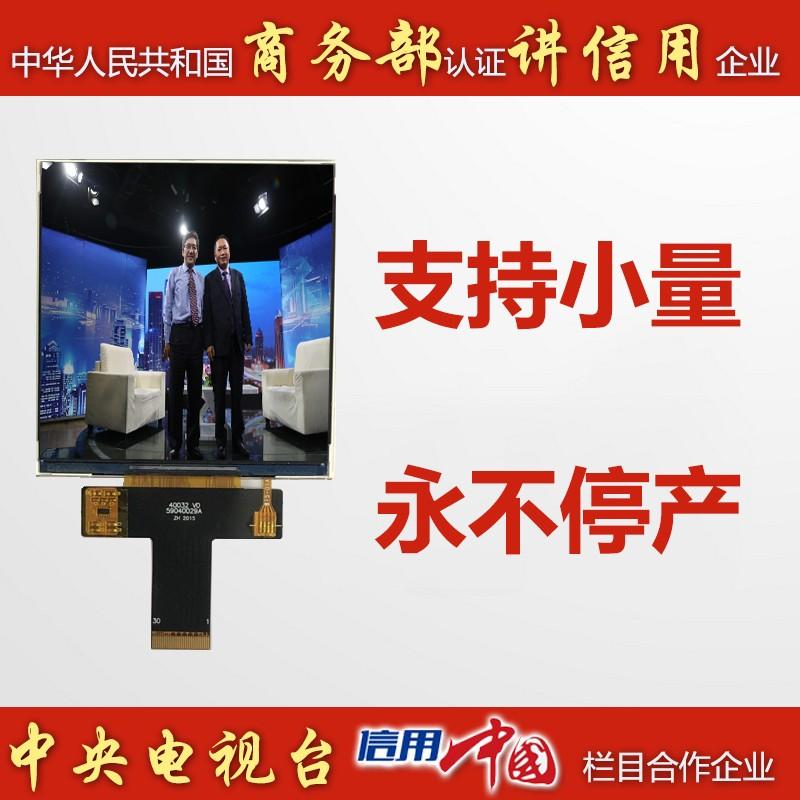 KD040HDFID032 2020新-中文.jpg