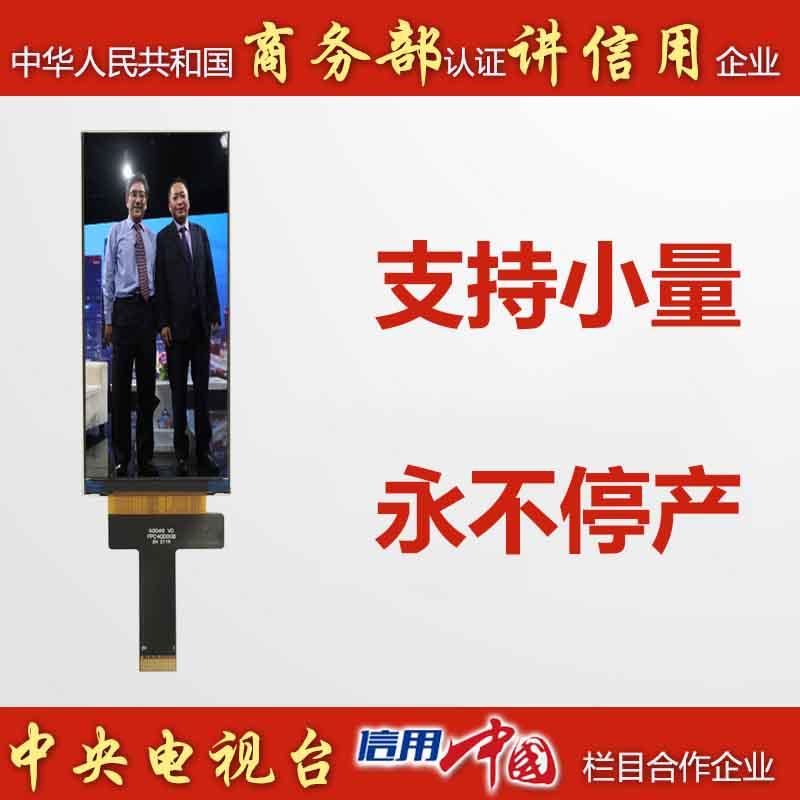 KD040QHFID049 中文标语.jpg