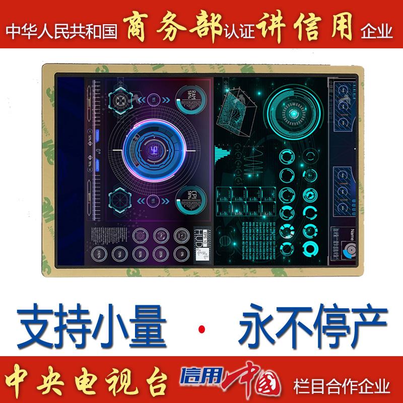 KD070FHFID052-C032A_HDMI UI+标语.jpg